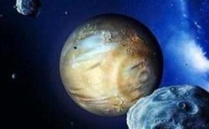New Horizons Very Close To Saying Hello To Pluto - Echo Examiner
