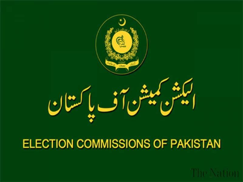 Imran's demand of removing ECP members tantamount to sabotaging LG polls: PML-N