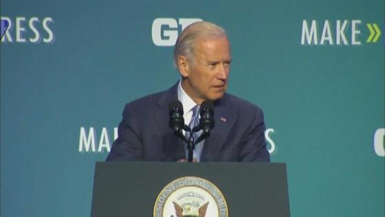 Biden Mulls 2016 Presidental Bid story image