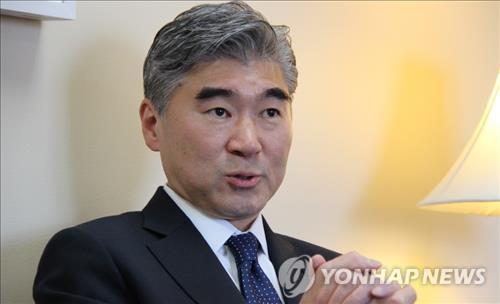 Amb. Sung Kim special representative for North Korea policy