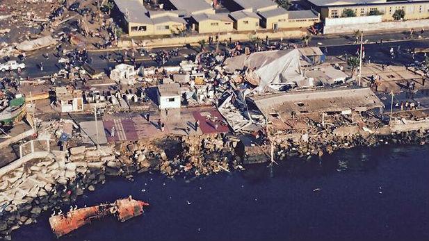 Santa Cruz California. A tsunami warning for Northern California has been issued after an 8.9 earthquake hit Japan