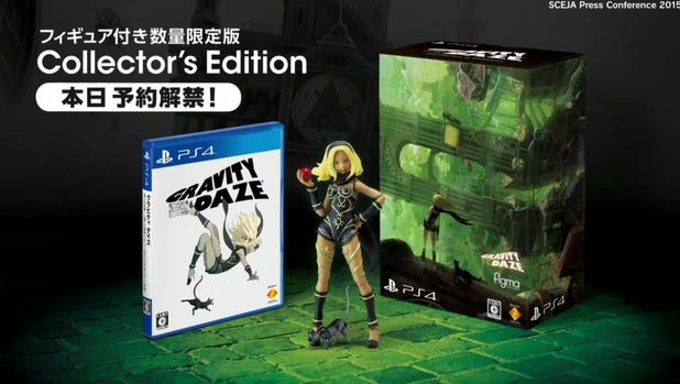 Gravity Rush Remastered Collector's Edition Now Up On Amazon Japan