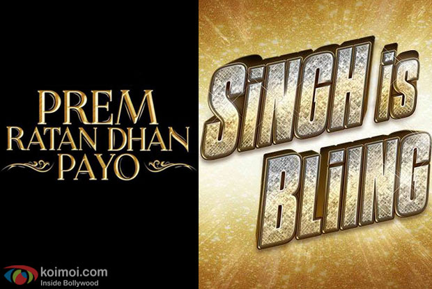 The theatrical trailer of'Prem Ratan Dhan Payo to release with'Singh is Bliing on 2nd October