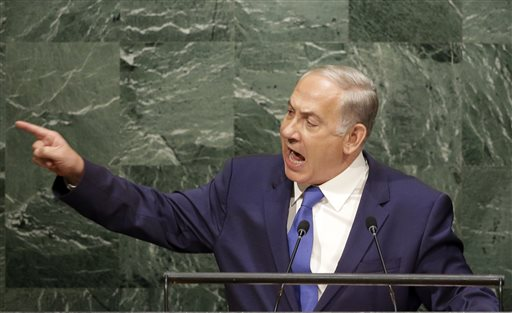 New York Benjamin Netanyahu