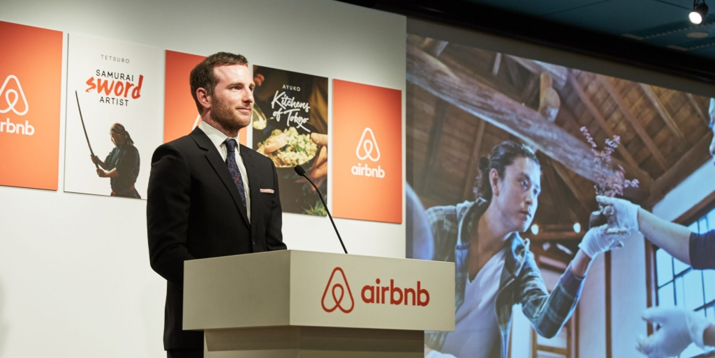 The Hotel Industry Is Striking Back at Airbnb