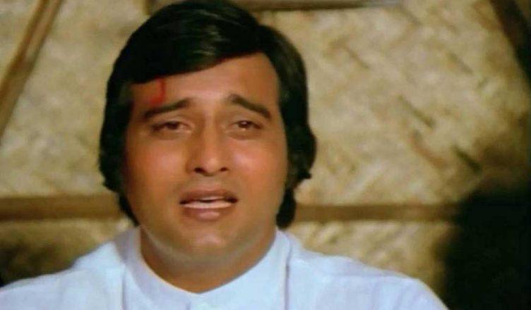 Veteran Actor Vinod Khanna is No More