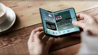 Samsung готовит телефон который складывается