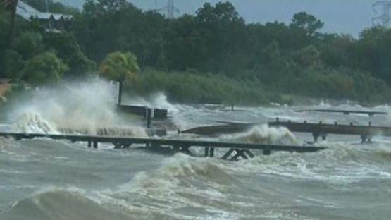Massive floods hit Houston following Hurricane Harvey