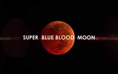 Жители Земли смогут наблюдать за кровавой Луной
