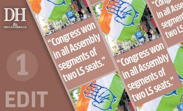 Rajasthan Bypolls: Ajmer Records 65.33% Polling, Alwar Registers 62% Voter Turnout, Mandalgarh - 80%