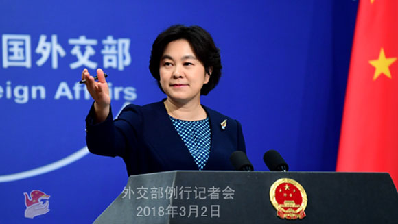 Foreign Ministry spokesperson Hua Chunying makes remarks at a routine news briefing in Beijing